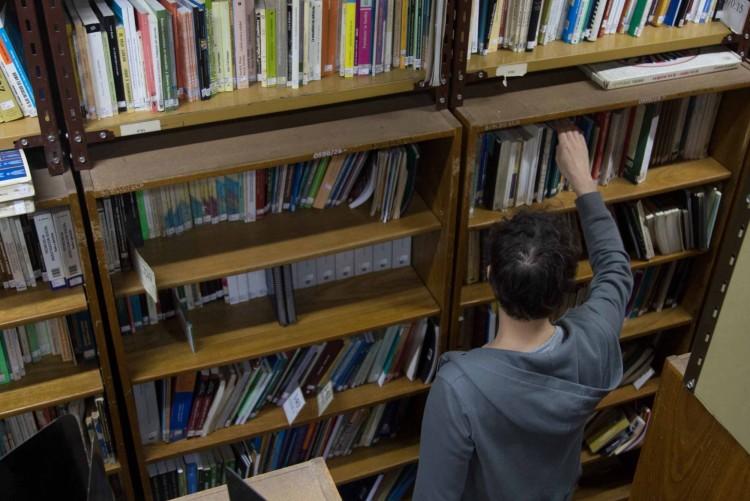 Biblioteca de la Facultad de Educación